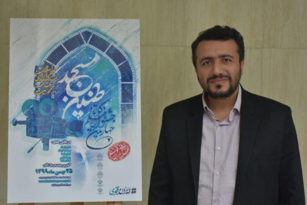 جشنواره فیلم طنین مسجد فیلمسازان مسجدی را با سینمای کشور پیوند زد