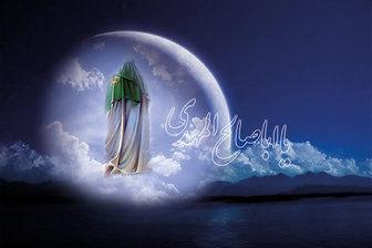علت قیام شیعیان هنگام شنیدن نام حضرت صاحب الزمان (عج)
