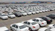 رئیس اتحادیه فروشندگان خودرو: قیمت خودروها را ما گران نمیکنیم!