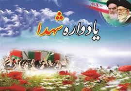 یادواره شهدای گردان حمزه سیدالشهدا (ع) در گرگان