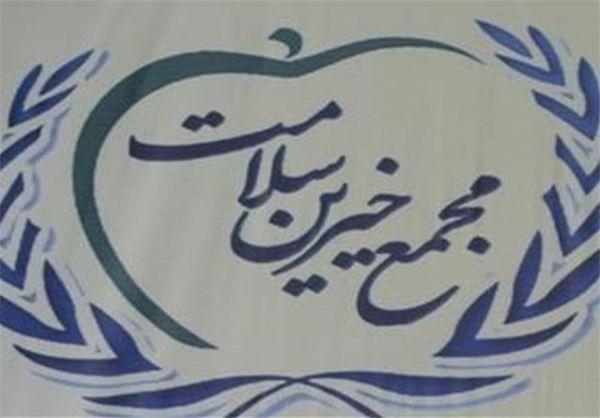 خیرین استان گلستان ۱۰۰ میلیارد تومان به بخش سلامت کمک کردند