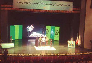 فعالان حوزه ترویج کتابخوانی تقدیر شدند/ انجمن دوستداران کتاب مهر گنبد کاووس رتبه برتر کشوری را به خود اختصاص داد