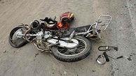 کشته شدن دو نفر در حادثه رانندگی