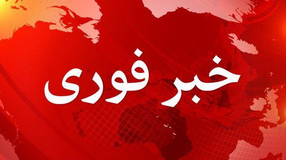 مدارس گلستان تا پایان هفته تعطیل اعلام شد
