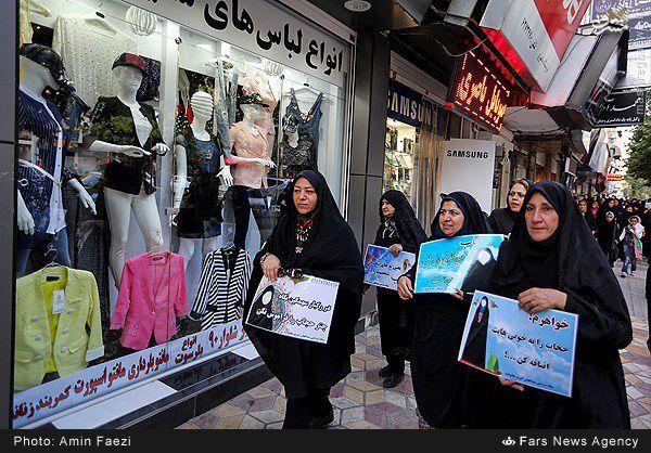 عکس معنادار از اجتماع روز گذشته حجاب و عفاف