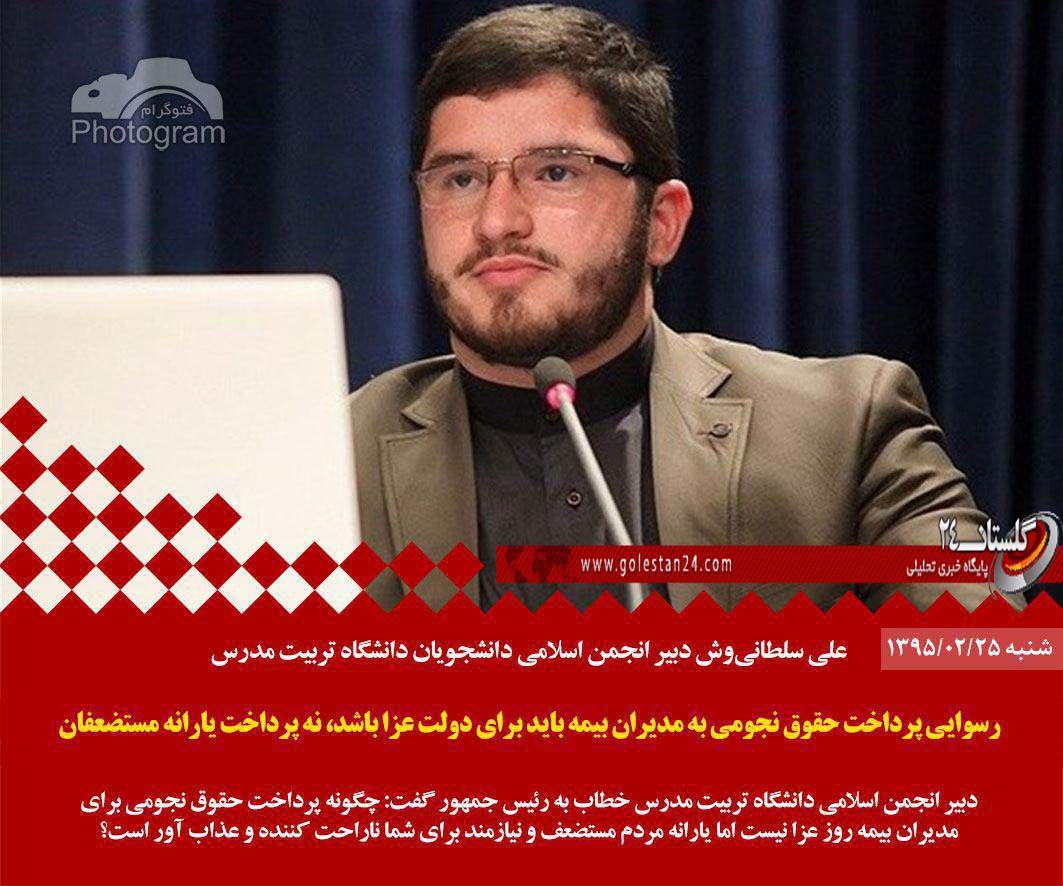 عکش نوشته شنبه25 اردیبهشت