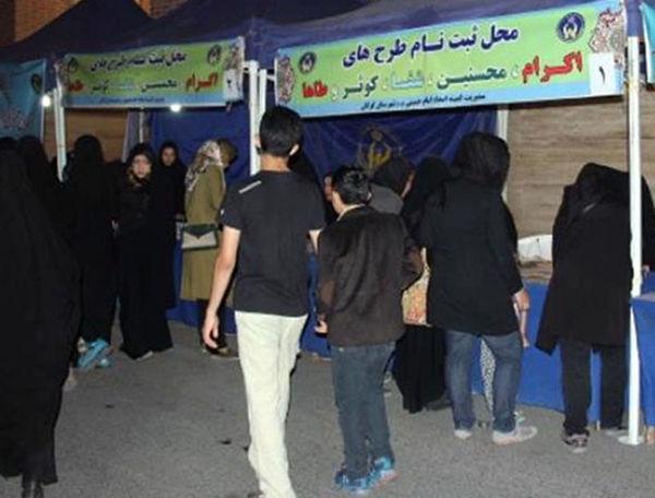 125 نیکوکار داوطلب حمایت از یتیمان گلستان شدند