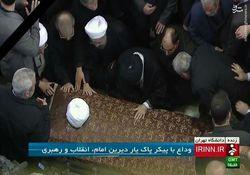 عکس/ وداع غم انگیز رهبری با پیکر آیت الله هاشمی