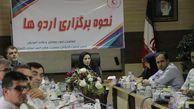 برگزاری کارگاه آموزشی دو روزه نحوه برگزاری اردوها ویژه سرپرستان اردویی در استان