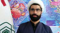 جزئیات برگزاری مرحله شهرستانی چهل و چهارمین دوره از مسابقات قرآن کریم در گلستان