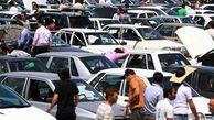 توصیههای پیشگیرانه برای خرید خودرو