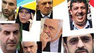 لیست شکایات سیاسیون از سایت جهان نیوز