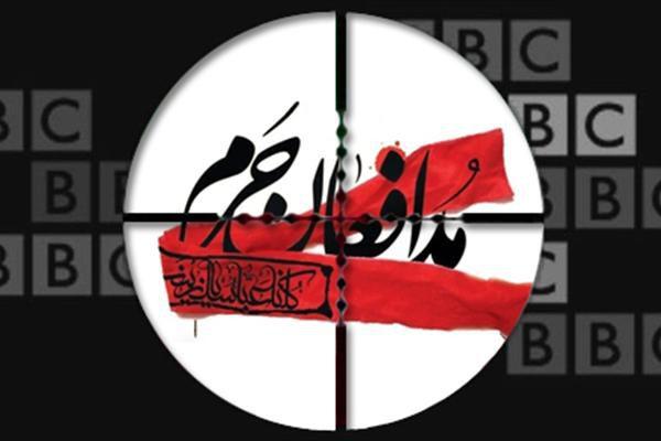 اخبار تایید نشده از شهادت ۱۷ مازندرانی مدافع حرم