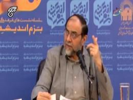 دانلود/ سخنان مستدل رحیم پور در مقابل بحث جنجالی دهه محسنیه !