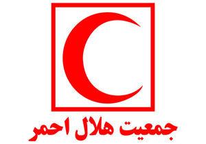 نمایشگاه توانمندیهای جمعیت هلالاحمر استان گلستان آغاز به کار کرد
