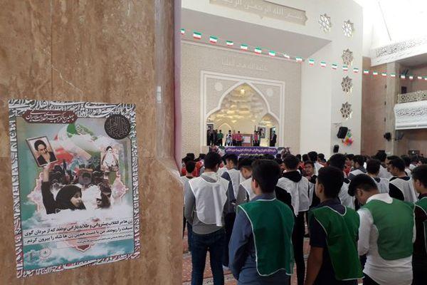 مراسم استقبال نمادین از امام در گلستان برگزار شد