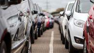 خطر یک عادت جدید برای خودروسازان