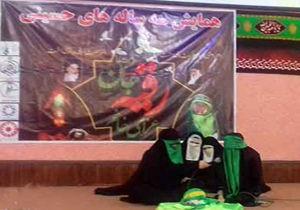 همایش سه ساله های حسینی در گلستان برگزار شد