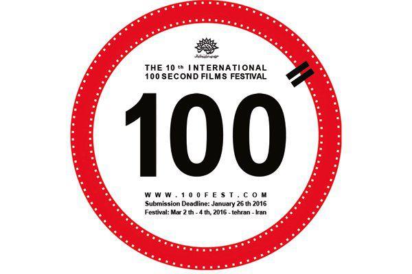 سه فیلم برای جشنواره بین المللی فیلم ۱۰۰ در گلستان تولید شد