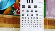 طرح غربالگری بینایی کودکان در گلستان آغاز شد