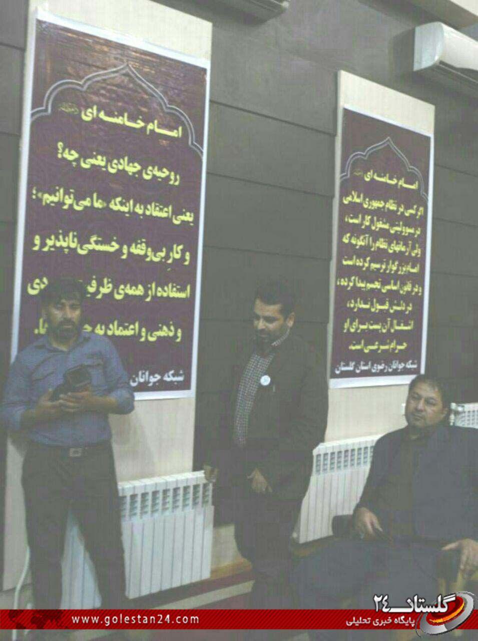 سید رضا رحیمی