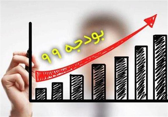 ۲ راهکار برای تامین کسری بودجه