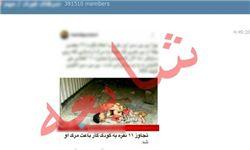 خبر قدیمی که میتوانست باعث کدورت دو ملت ایران و افغانستان شود+عکس