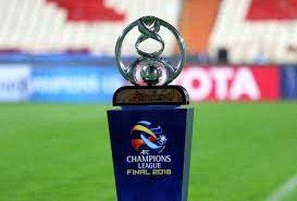AFC سهمیه ایران را اعلام کرد