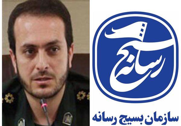 مسئول جدید سازمان بسیج رسانه استان گلستان معرفی شد