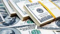 جدیدترین نرخ دلار و یورو / قیمت ارز در صرافی ملی ۹۹/۳/۲۷