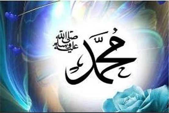 گلستان در بعثت خاتم پیامبران (ص) شادمان است