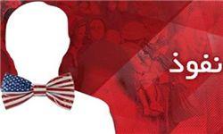 سناریوهای هفتگانه نفوذ انتخاباتی