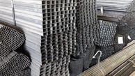 قیمت انواع آهن آلات در بازار (۱۳ خرداد ۹۹) + جدول