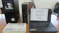 جاعلان اسکناسهای تقلبی در مینودشت دستگیر شدند + تصاویر