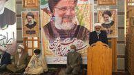 انقلاب اسلامی دستاوردهای بزرگی برای مراوه تپه به ارمغان آورد