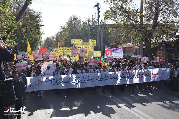 گزارش تصویری / راهپیمایی باشکوه ۱۳ آبان در گرگان