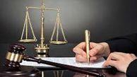 تنظیم قرارداد در بنگاه مشاور املاک صددرصد مغایر قانون است