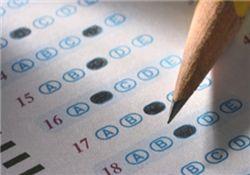 نام نویسی سومین آزمون استخدامی متمرکز دستگاههای اجرایی کشور آغاز شد