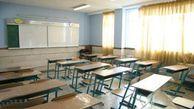 کلاسی برای تدریس تشکیل نمی شود