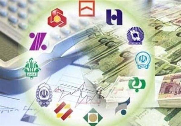 فیلم/ محدود شدن روابط بانکی بخاطر چیست؟