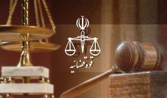 تشکر کاربران فضای مجازی توییتر از قوه قضاییه بخاطر اعدام محمد ثلاث + تصاویر