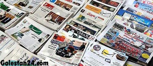 تضعیف و توهین به خط مقاومت توسط روزنامه های کارگزاران