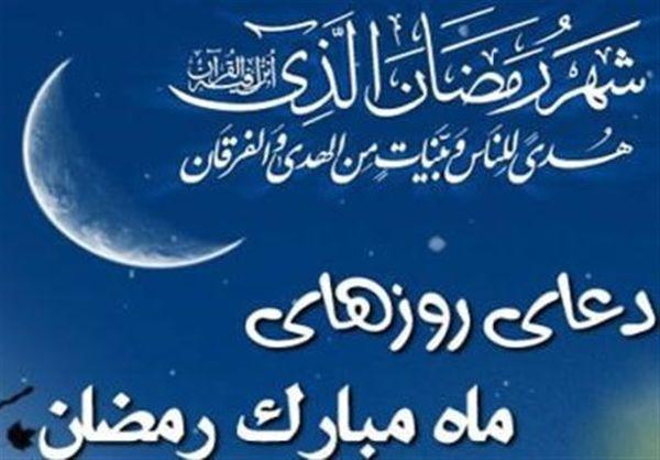 دعای روز هفتم ماه رمضان / یکی از بهترین توفیقات مؤمنان