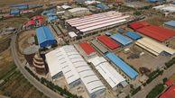 مشکلات صنایع کشور با هدف افزایش تولید تسهیل میشود
