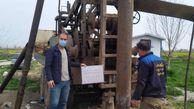 کنترل و پیشگیری از حفاری چاه های غیر مجاز در ایام نوروز