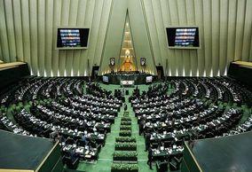فیلم/ نظرات جالب مردم در صورت مواجه شدن با نمایندگان مجلس؟