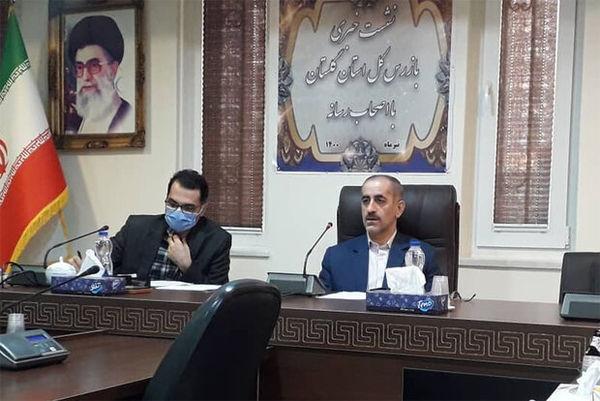 بیشترین شکایت مردم گلستان از دستگاهها مربوط به شهرداریها است