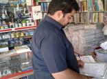 گرانفروشی در صدر تخلفات صنفی استان گلستان