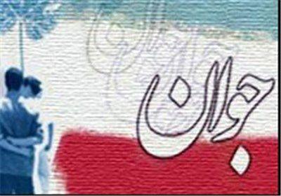 جوانان نخبه و برتر استان گلستان معرفی میشوند