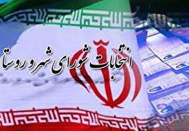 نظارت ۳هزار و ۹۰۰نفر بر انتخابات گلستان